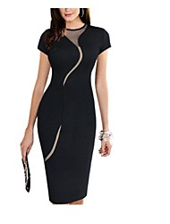 Women's Polyester Wear To Work Sheath Bodycon Mermaid Dress