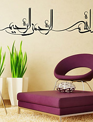 9325 Free Shipping Islamic Wall Art Decal Stickers Canvas Bismillah Calligraphy Arabic Muslim