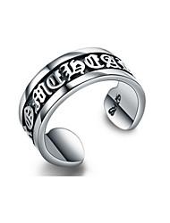 Jazlyn® 925 Sterling Silver Punk Chrome Hearts Ethnic Vintage Six True Words Prayer Mani Carving Women's Men's Rings
