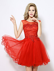 Knee-length Chiffon / Lace Bridesmaid Dress - Ruby A-line Jewel