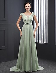 Formal Evening Dress - Sage Ball Gown Jewel Sweep/Brush Train Chiffon