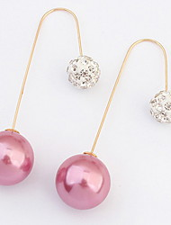 Fashion Pearl Elegant And Refined Earrings
