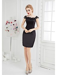 Cocktail Party Dress - Black Sheath/Column Jewel Short/Mini Satin