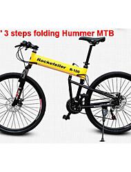 "RF 26"" 21 Speed Aluminium Frame 3 Steps Folding MTB"