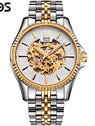 BOS Hollow Automatic Mechanical Watch Male Luminous Watch Flywheel Business Men's Watch Wrist Watch Cool Watch Unique Watch