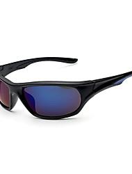Sunglasses Men's Sports / Modern / Fashion Square Multi-Color Sunglasses / Sports / Driving Full-Rim