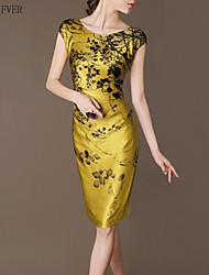LIFVER Women's Round Neck Sleeveless Knee-length Dress - W63