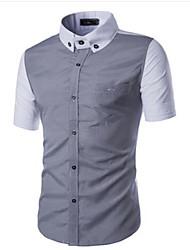 Men's Plaids Casual Shirt,Cotton Short Sleeve Blue / White