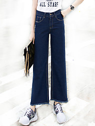 Women's Solid Blue Cotton / Spandex Tassel Wide Leg 9/10 Demin Pant , Casual / Day / Punk & Gothic