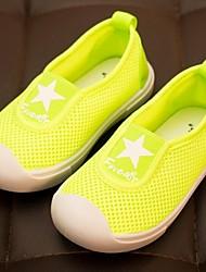 BOY - Sneakers alla moda - Comoda / Chiusa - Tulle