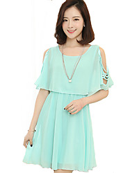 Women's Simple Solid Color Chiffon Dress