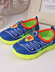 BOY-Sneakers alla moda-Comoda-Tulle