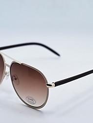 Sunglasses Unisex's Lightweight Hiking Beige Sunglasses Full-Rim