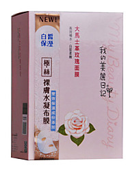 Masque Humide Liquide Humidité Visage Blanc Taiwan