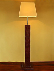 Simple Atmospheric Fashion Leather Floor Lamp