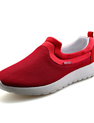 Men's Casual Air Mesh Breathable Slip-on Flat Shoes for Walking