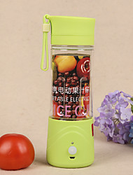 Rechargeable Electric Shaker Juice Machine Blender Mixing Cup Self Automatic Stirring Mug Juice Cup