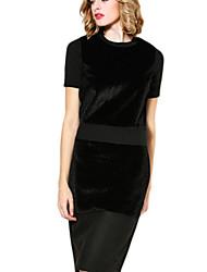 Women's Solid 2Pcs Short Sleeve Sweater Midi Bodycon Skirt Suit