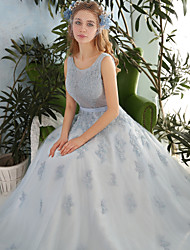 Princess Wedding Dress-Sky Blue Floor-length Scoop Lace / Tulle