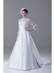 Lanting Bride A-line Wedding Dress-Cathedral Train High Neck Lace / Satin