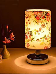 Modern Simple Grt Garden Small Desk Lamp