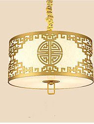 New Chinese Style Hanging Lighting Modern Simplicity D