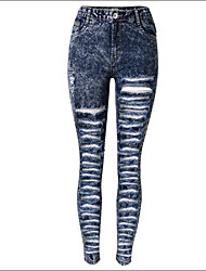 Burvogue Women's Distressed Long Skinny Jeans