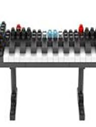 Loz Keyboard Loz Diamond Blocks Block Toys DIY Toys (110 Pcs)