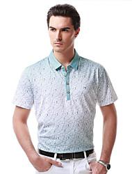 Семь Brand® Мужчины Рубашечный воротник Короткие Футболка Оливковый-702T536743