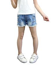 Girl's Casual Beading Denim Tassel Shorts Jeans