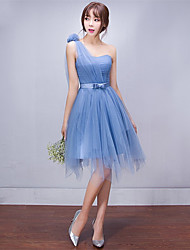 Short / Mini Tulle Bridesmaid Dress A-line One Shoulder with Side Draping