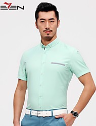 China famous Seven brand Men's casual shirts with short sleeves Summer men business classic turn-down collar Pure