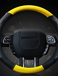 Nissan Steering Wheel Cover for Four Seasons Yellow Red Blue and White