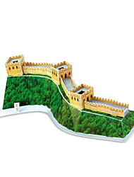 Jigsaw Puzzles 3D Puzzles Building Blocks DIY Toys Chinese Architecture Paper Yellow / Green Model & Building Toy
