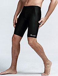 Men's Swimming Trunks Imitation Sharkskin Scales Fifth Professional Swimming Trunks