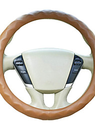 suave cobertura de volante por quatro temporadas cores aleatórias