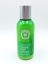 Aloe Soothing Moistening Facial Lotion Moisturizing Emulsion Oil-Control & Repairing Skin Care Cosmetics