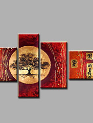 "Stretched (Ready to hang) Hand-Painted Oil Painting 56""x40"" Canvas Wall Art Modern Abstract Home Deco Dark Red"