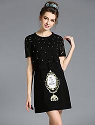 taille plus élégante broderie de dentelle creuse blouse aofuli cru femmes + habiller deux pièces ensemble parti / jour