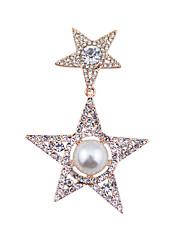 Korean Fashion All-Match Pearl Earrings Pierced Diamond Star