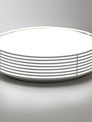 VM-P907-K-M    Ceiling Lamps   LED  20W  220V   White    Simplicity    Modern