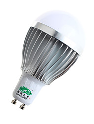 Zweihnder W459 GU10 5W 480LM Warm White/White Light LED Milky Cover Energy-Saving Bulbs