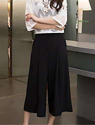 Women's Solid Black Loose Pants