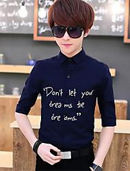 New Summer Fashion T-Shirt Men Small Turn-Down Collar T Shirt Men Slim Fit Men T-shirt