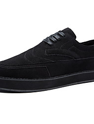 Men's Casual Suede Low-top Non-slip Athletic Shoes