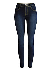 Women's Solid Hin Thin All Match Over Hip Jeans Pants,Street chic
