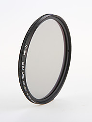 Orsda® MC-CPL  67mm Super Slim Waterproof Coated (16 Layer) FMC CPL Filter