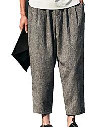 DMI™ Men's Long Solid Casual Pant(More Colors)