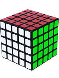 Shengshou® Smooth Speed Cube 5*5*5 Speed Magic Cube Black / White ABS