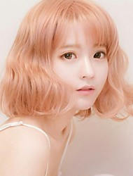 Celebrity Style Wig Harajuku Yurisa Short Beautiful Cosplay Wig Birthday Gift Wig for Daily Wearing